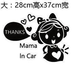 Harga Mama in car in the car with pregnant women car stickers quasi momin the car stickers
