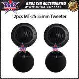 Broz Masonic MT-25 25MM 2pcs Super Power Loud Audio Dome Speaker Tweeter for Car Auto