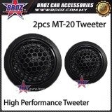 Broz Masonic Super MT-20 Car Auto Power Loud Audio Dome Speaker Tweeter