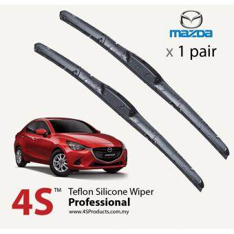 Mazda 2 1.5 Skyactiv 2007-2017 4S Professional Series WiperSilicone Blades (1 pair)