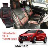 Broz Mazda 2 Red Lining Design Universal Car PU Seat Mat with Lumbar Support Per Piece