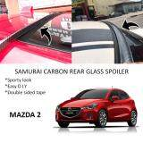 Broz Mazda 2 Samurai Carbon Rear Top Windscreen OEM Glass Spoiler (4.5cm)