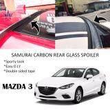 Broz Mazda 3 Samurai Carbon Rear Top Windscreen OEM Glass Spoiler (4.5cm)