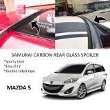 Broz Mazda 5 Samurai Carbon Rear Top Windscreen OEM Glass Spoiler (4.5cm)
