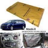 Mazda 8 MONOCROSS Car Auto Vehicle High Quality Exhaust Muffler Heat Sound Proofing Deadening Insulation Mat Pad Waterproof 80x45cm (GOLD)