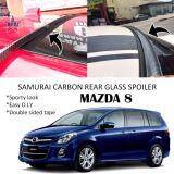 Broz Mazda 8 Samurai Carbon Rear Top Windscreen OEM Glass Spoiler (4.5cm)