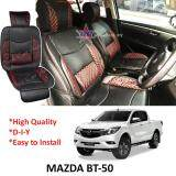 Broz Mazda BT-50 Red Lining Design Universal Car PU Seat Mat with Lumbar Support Per Piece
