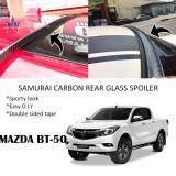 Broz Mazda BT-50 Samurai Carbon Rear Top Windscreen OEM Glass Spoiler (4.5cm)