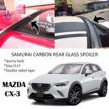 Broz Mazda CX-3 Samurai Carbon Rear Top Windscreen OEM Glass Spoiler (4.5cm)