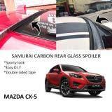 Broz Mazda CX-5 Samurai Carbon Rear Top Windscreen OEM Glass Spoiler (4.5cm)