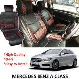 Broz Mercedes Benz A Class (A180/A250/A45) Red Lining Design Universal Car PU Seat Mat with Lumbar Support Per Piece