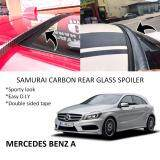 Broz Mercedes Benz A Class (A180/A250/A45) Samurai Carbon Rear Top Windscreen OEM Glass Spoiler (4.5cm)