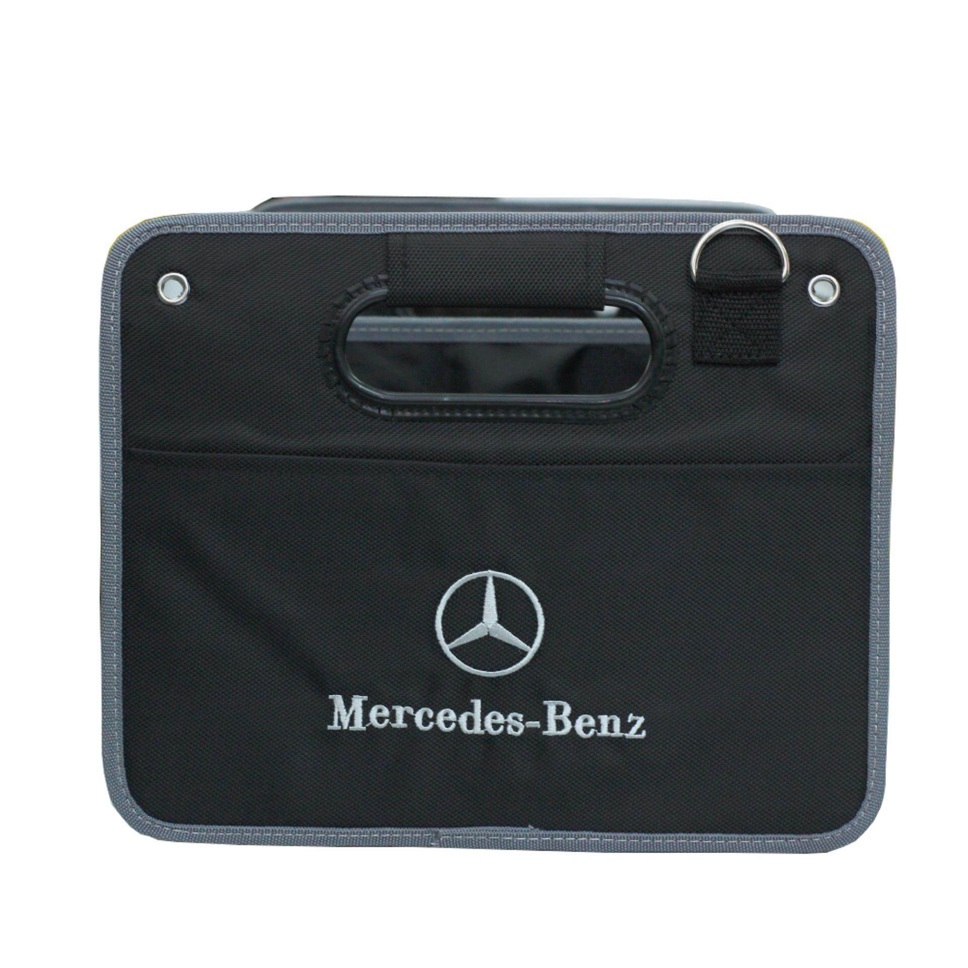Mercedes Benz Boot Storage Box