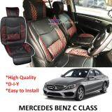 Broz Mercedes Benz C Class (W202/W203/W204/W205) Red Lining Design Universal Car PU Seat Mat with Lumbar Support Per Piece