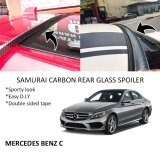 Broz Mercedes Benz C Class (W202/W203/W204/W205) Samurai Carbon Rear Top Windscreen OEM Glass Spoiler (4.5cm)