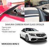 Broz Mercedes Benz E Class (W110/W112/W114/W124/W123) Samurai Carbon Rear Top Windscreen OEM Glass Spoiler (4.5cm)