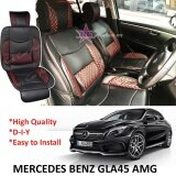 Broz Mercedes Benz GLA45 AMG Red Lining Design Universal Car PU Seat Mat with Lumbar Support Per Piece