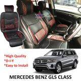 Broz Mercedes Benz GLS Class (GLS350/450/500/GLS63 AMG) Red Lining Design Universal Car PU Seat Mat with Lumbar Support Per Piece