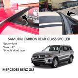 Broz Mercedes Benz GLS Class (GLS350/450/500/GLS63 AMG) Samurai Carbon Rear Top Windscreen OEM Glass Spoiler (4.5cm)
