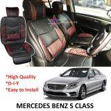 Broz Mercedes Benz S Class (W116/W126/W140/W220/W221/W222) Red Lining Design Universal Car PU Seat Mat with Lumbar Support Per Piece