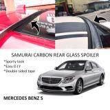 Broz Mercedes Benz S Class (W116/W126/W140/W220/W221/W222) Samurai Carbon Rear Top Windscreen OEM Glass Spoiler (4.5cm)