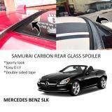 Broz Mercedes Benz SLK Class (SLK200/250/300/350) Samurai Carbon Rear Top Windscreen OEM Glass Spoiler (4.5cm)