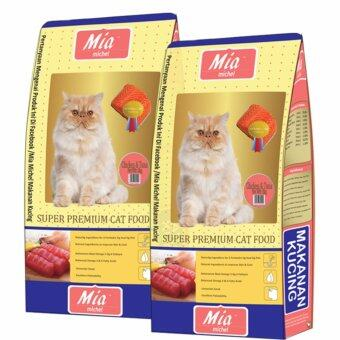 Harga Mia Michel Super Premium Cat Food (Chicken & Tuna) 8kg x 2 packs