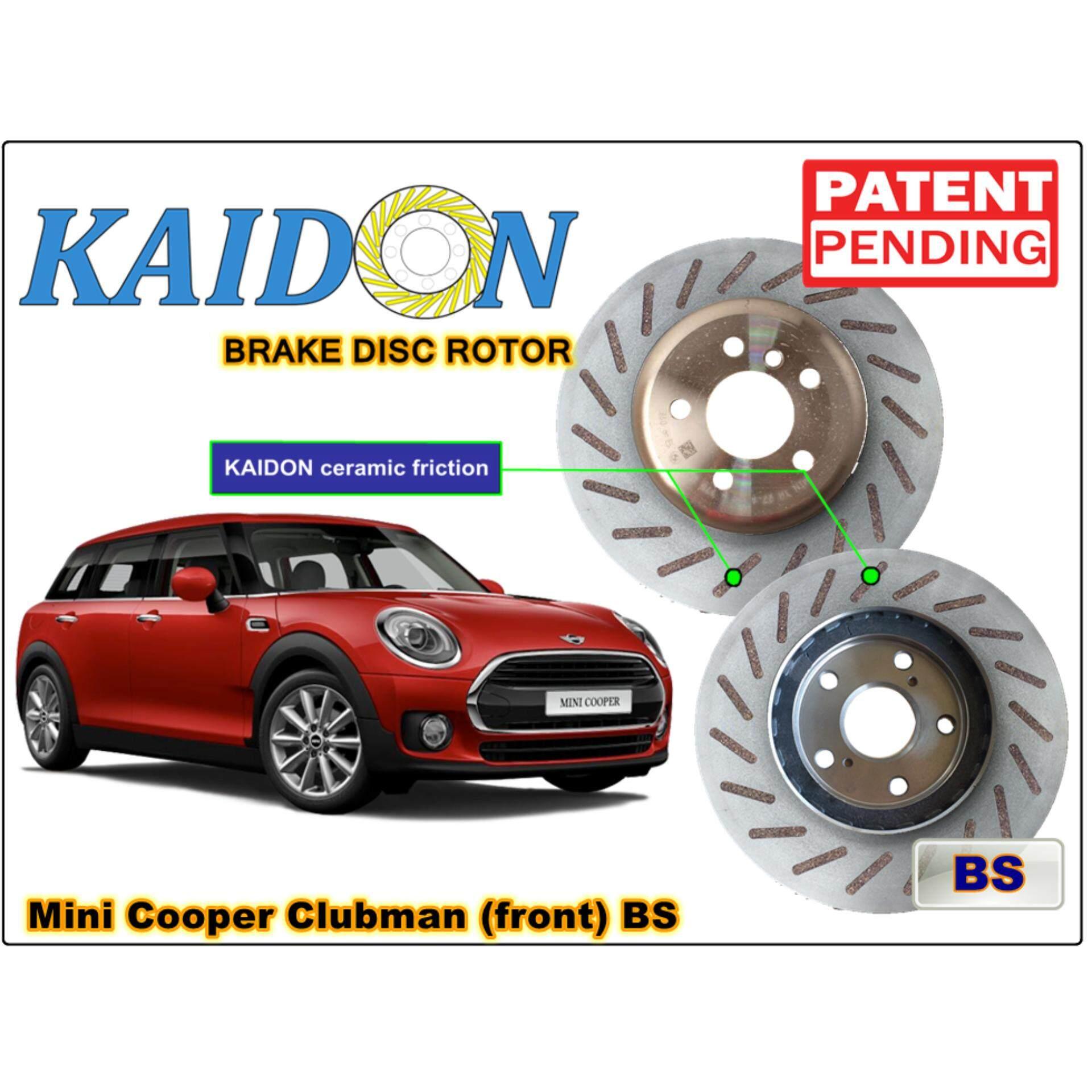Mini Cooper Clubman Brake Disc Rotor KAIDON (front) Type