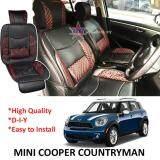Broz Mini Cooper Countryman Red Lining Design Universal Car PU Seat Mat with Lumbar Support Per Piece