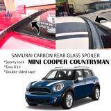 Broz Mini Cooper Countryman Samurai Carbon Rear Top Windscreen OEM Glass Spoiler (4.5cm)