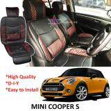 Broz Mini Cooper S Red Lining Design Universal Car PU Seat Mat with Lumbar Support Per Piece