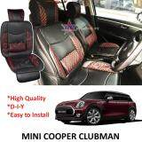 Broz Mini Copper Clubman Red Lining Design Universal Car PU Seat Mat with Lumbar Support Per Piece