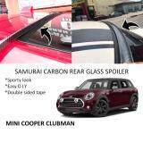 Broz Mini Copper Clubman Samurai Carbon Rear Top Windscreen OEM Glass Spoiler (4.5cm)