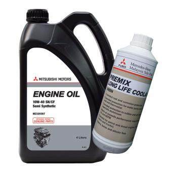 Harga Mitsubishi 10W40 Semi Synthetic SN/CF Engine Oil 4L (FOC MITSUBISHILONG LIFE COOLANT 1L)