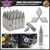 Broz Mitsubishi High Quality Aluminum Universal M12 x P1.5 Wheel Nut - Silver (20PCS)