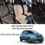 Broz Mitsubishi Mirage High Quality Micro Fibre Anti Slip Grip Seat Mat (Beige)
