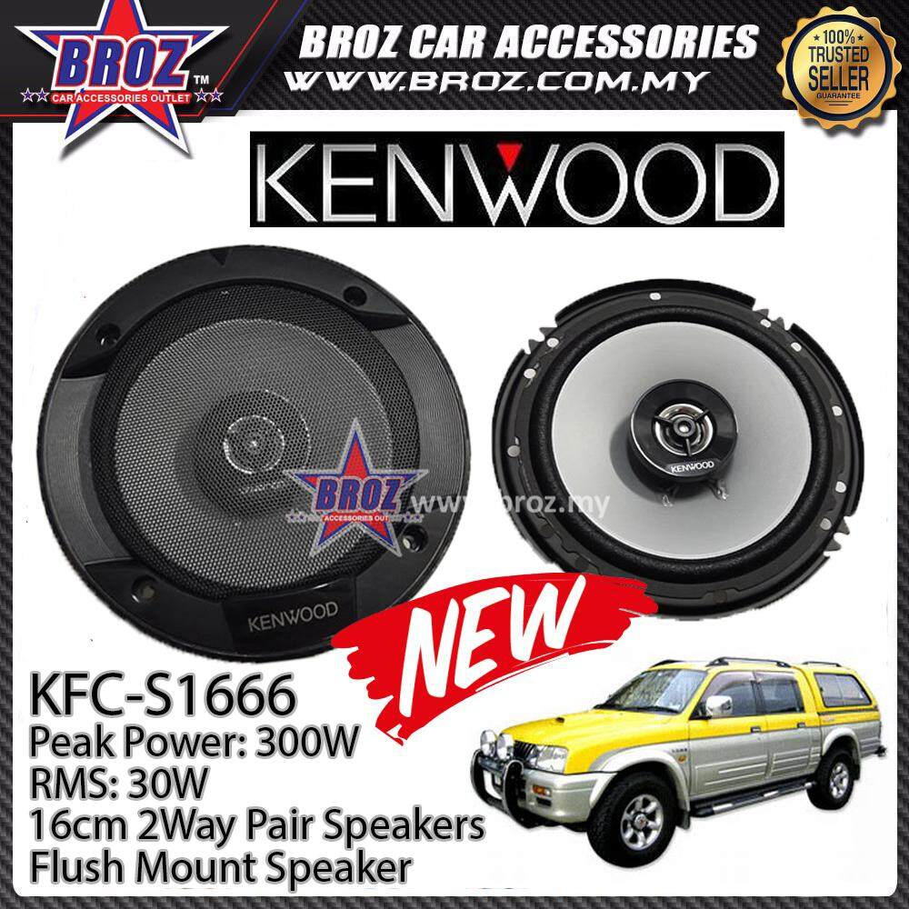 Broz Mitsubishi Storm Rear Kenwood KFC-S1666 Stage Sound Series 2 Way Speakers