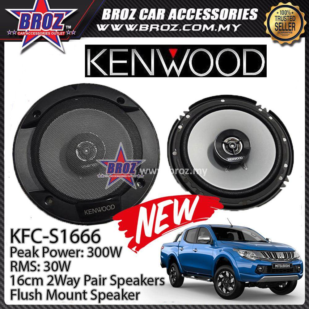 Broz Mitsubishi Triton Rear Kenwood KFC-S1666 Stage Sound Series 2 Way Speakers