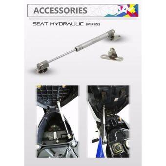 MIX122 Seat Hydraulic Y15ZR RS150 FZ150 LC135 EX5 UNIVERSAL
