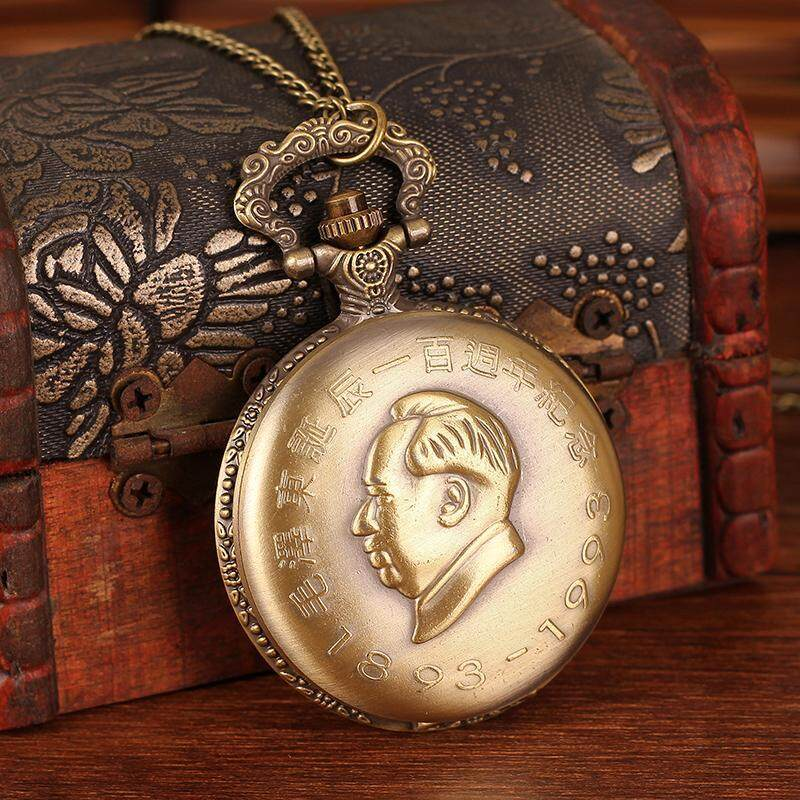 moob Quartz watch pocket watch vine carved Mao Ze Dong head portrait and Tiananmen Square with chain alloy pendants dropship (Bronze) Malaysia