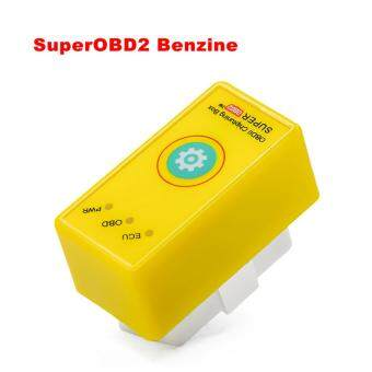 Harga More Power More Torque NitroOBD2 Upgrade Reset Function Super OBD2 ECU Chip Tuning Yellow Benzine Better Than Nitro OBD2 (YELLOW)