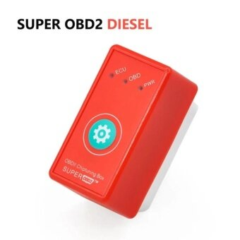Harga More Power More Torque NitroOBD2 Upgrade Reset Function Super OBD2ECU Chip Tuning Yellow Benzine Better Than Nitro OBD2 (Red)[DieselVersion]