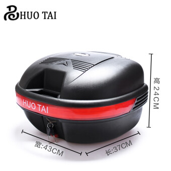 Harga Motorcycle tail box size leather tail box tail box of electricvehicle fast disassembly trunk trunk
