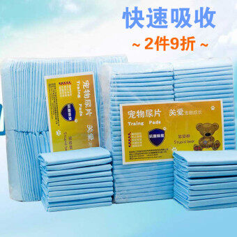 Harga Mr. Bear/Stupid Bear Dog diapers 100 tablets dogs and cats diaperchanging mat diapers pet absorbent diapers dog supplies