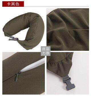 MUJI Inspired Well Fitted (Microbead) Travel Pillow Khaki - 2