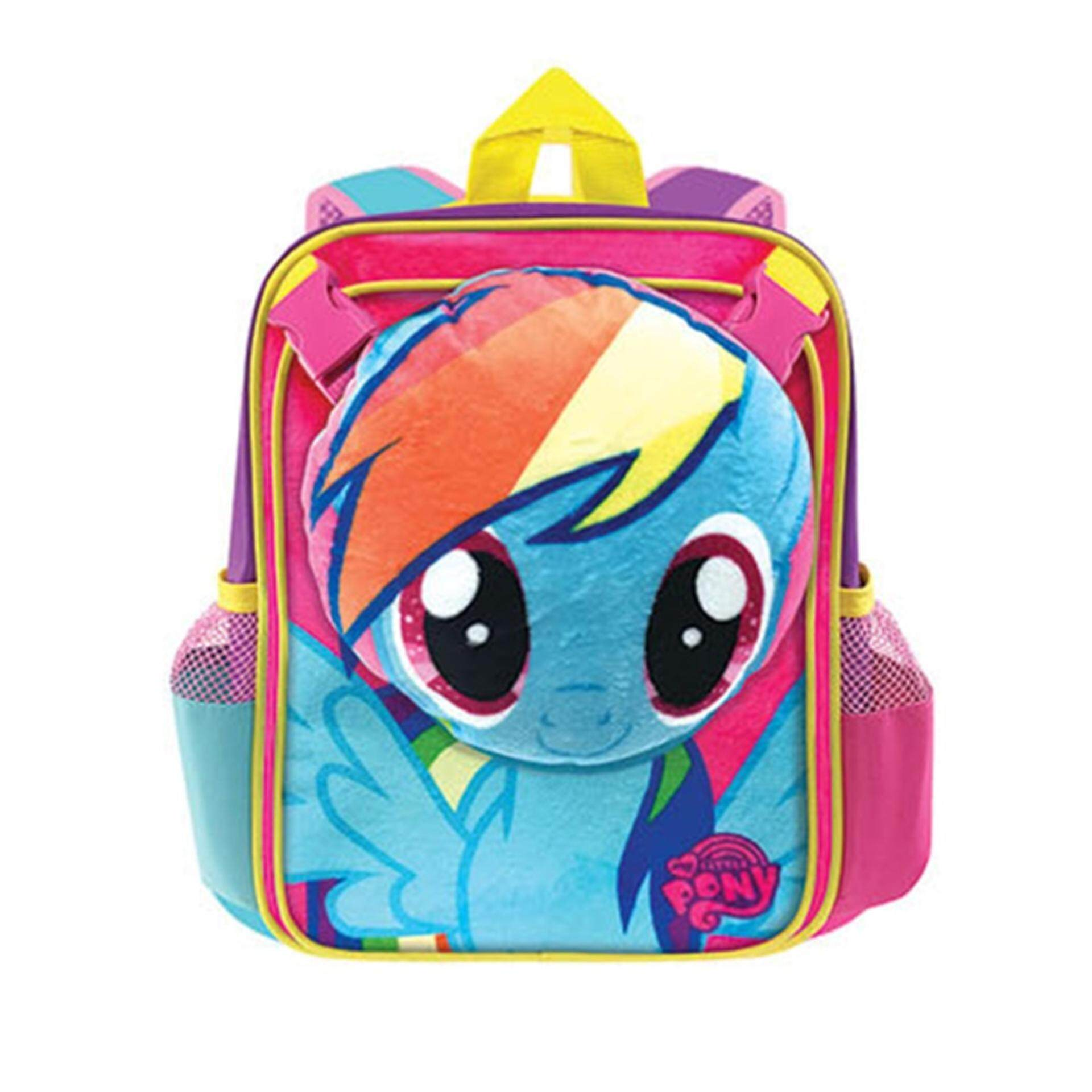 2b65b1dba790 My Little Pony Backpack School Bag 11 Inches - Rainbow Dash