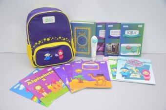 Harga My Qalam Pen Al-Quran Digital + Kids Package