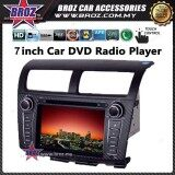 "Myvi Lagi Best 7"" OEM Plug And Play Bluetooth USB Touch CD DVD Double Din Player"