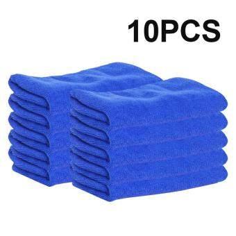 New 10pcs 250 * 250 * 1 mm Ultra Soft Microfiber Auto Car Cleaning Towel Washing