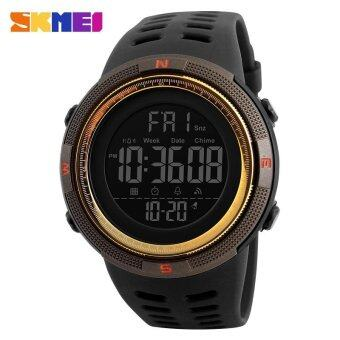 Harga New SKMEI 1251 Men Sports Watches 50M Waterproof Watches Countdown Double Time Watch Alarm Chrono Digital Wristwatches - Black Brown Gold